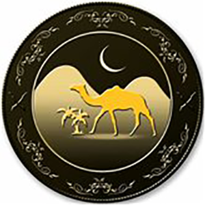 Arab League Coin