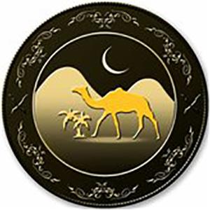 Arab League Coin