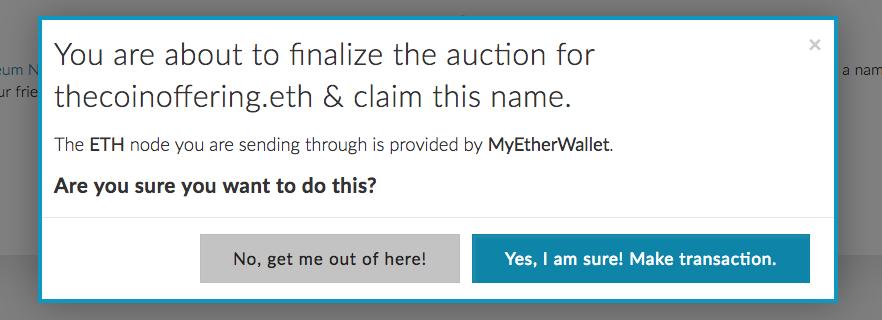 Transaction verification - Ethereum Name Service